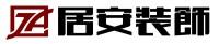 北京居安如意装饰有限公司郑州分公司